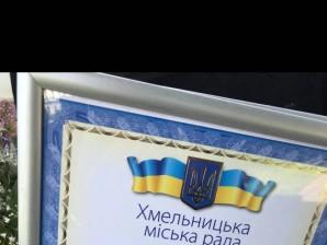 Auszeichnung2